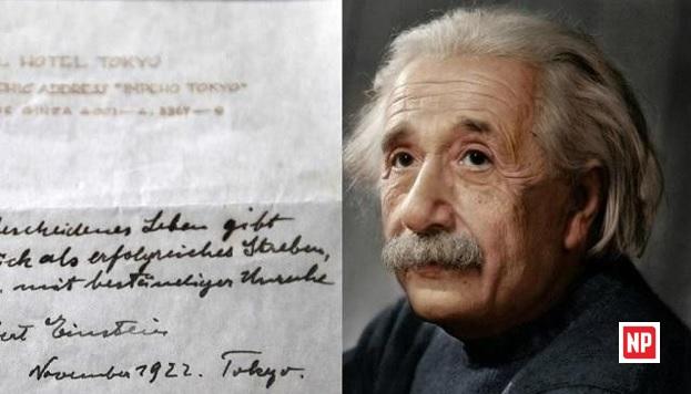 Teori Kebahagiaan Albert Einstein: Hidup Damai dan Sederhana