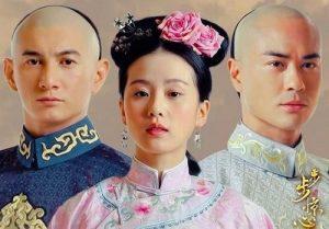 Artis Liu Shishi (Cecilia Liu)