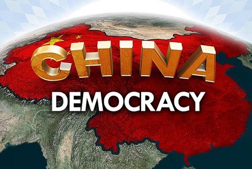 Demokrasi Cina