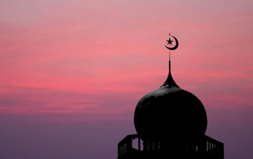 Islam Agama Fitrah