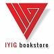 IYIG Bookstore